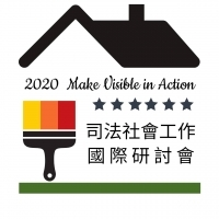 《2020 Make Visible in Action:司法社會工作國際研討會》報名額滿
